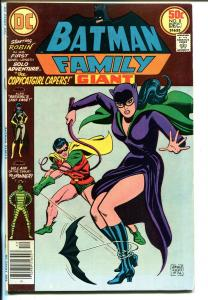 Batman Family #8 1976-DC-Catwoman-Robin-Batgirl-NM