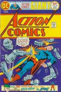 Action Comics #449 (ungraded) stock photo
