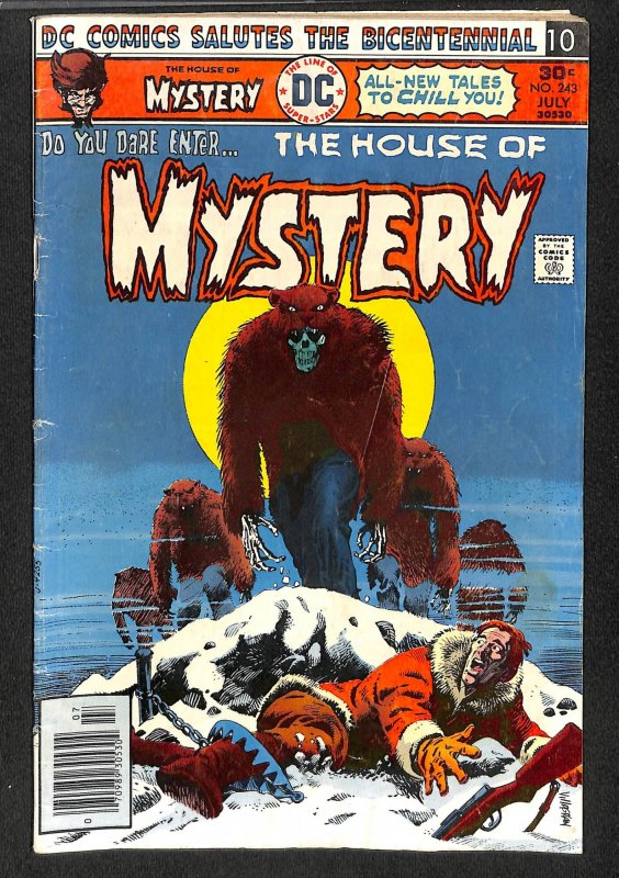 House of Mystery #243 (1976)