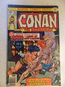 CONAN THE BARBARIAN # 63