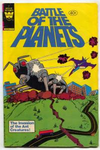 Battle Of The Planets #7 1980- WHITMAN- Ant Creatures VG