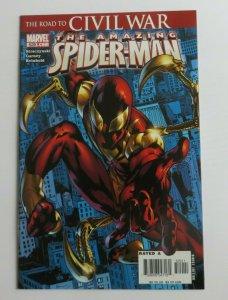 Amazing Spider-Man #529 NM Key Issue 1st App. Iron Spider Costume Marvel Comics