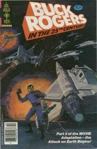 Buck Rogers (1964 series) #4, VF (Stock photo)