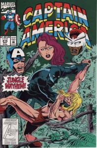 Captain America (1st Series) #415 VF/NM; Marvel | save on shipping - details ins