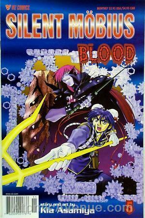 Silent Möbius: Blood #5 VF/NM; Viz   save on shipping - details inside