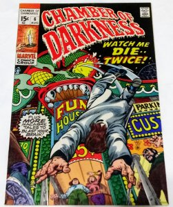 Chamber of Darkness #6 (VF) 1970 Bronze Age Marvel Horror ID#96L