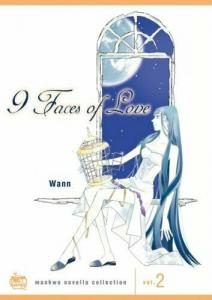Manhwa Novella Collection #2 FN; Netcomics | save on shipping - details inside