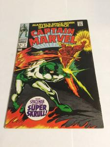 Captain Marvel 2 Fn/Vf Fine/Very Fine 7.0. Marvel Comics Silver Age