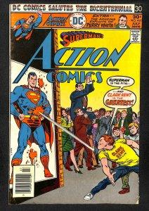 Action Comics #461 (1976)