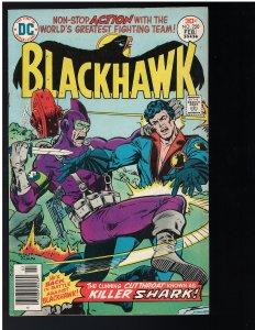 Blackhawk #250 (DC, 1977)