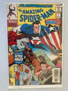 Amazing Spider-Man #-1  8.5 VF+ (1997 1st Series)