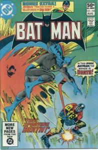 Batman (1940 series) #338, VG+ (Stock photo)