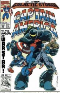 Captain America (1968 series) #398, VF (Stock photo)