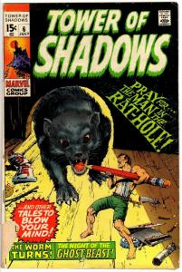 TOWER OF SHADOWS 6 FAIR  July 1970 WOOD!DITKO!COLAN!