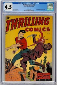 Thrilling Comics #56 1946 CGC 4.5 VG+ 1st Princess Pantha Alex Schomburg Cover