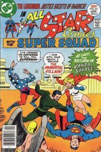 All Star Comics (1940 series) #65, VF- (Stock photo)