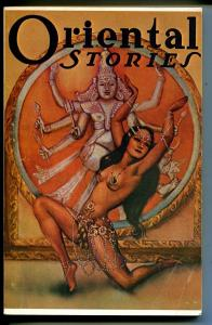 Oriental Stories 1975-pulp story reprints-R.E. Howard-O.A. Kline-E.H. Price-FN