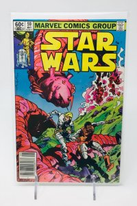 Star Wars Vol 1 #59A VF 8.0