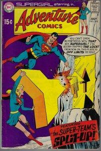 Adventure Comics #382 (DC, 1969) F