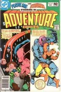 ADVENTURE 471 FINE-VERY FINE May 1980 COMICS BOOK
