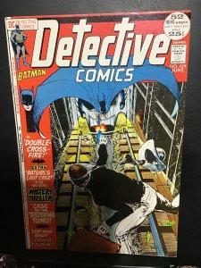 Detective Comics #424 (1972) high-grade Batgirl key!VF/NM Boca CERT! Adams cover