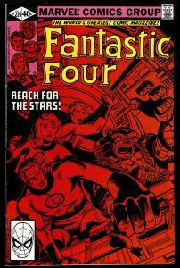 Fantastic Four #220 (Jul 1980, Marvel) 7.5 VF-