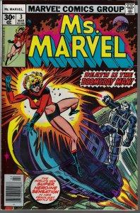 Ms Marvel #3 (Marvel, 1977) VF+