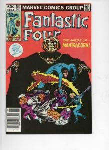 FANTASTIC FOUR #254, NM-, John Bryne, 1983, Thing, Mantraco, w/UPC code