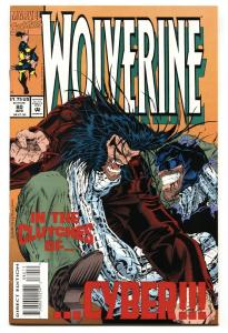 WOLVERINE #80 comic book 1993 first X-23 in test tube -Marvel VF/NM