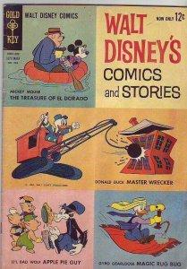 Comics and Stories, Walt Disney's  # 264  strict  VG  artist  Carl Barks