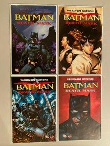 Batman Death Mask set #1-4 6.0 FN (2008)