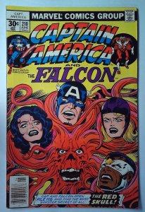 Captain America #210 (1977)