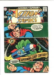ACTION #370 1968-SUPERMAN-SUPERGIRL-SPACESHIP VG