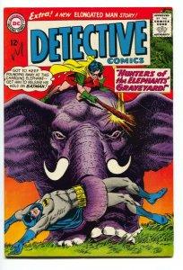 DETECTIVE COMICS #333-BATMAN AND ROBIN-1964 VF-