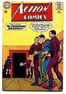 ACTION COMICS #319 1964 SUPERMAN-SUPERGIRL-KRYPTONITE