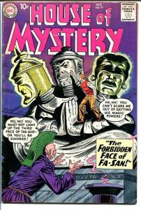 HOUSE OF MYSTERY #91 1959-OCCULT COVER-DC COMICS VG