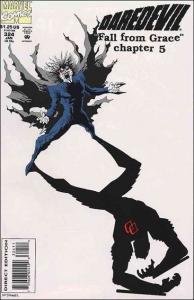 Marvel DAREDEVIL (1964 Series) #324 FN+
