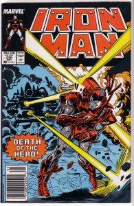 Iron Man   vol. 1  #230 MJ FN (Stark Wars 6) Michelinie/Bright