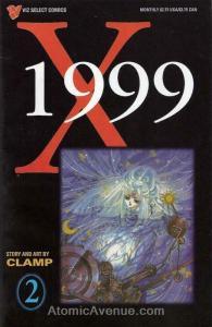 X/1999 #2 VF/NM; Viz | save on shipping - details inside