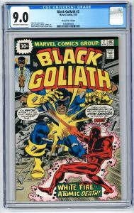 Black Goliath #2 CGC 9.0 - 30 Cent Variant