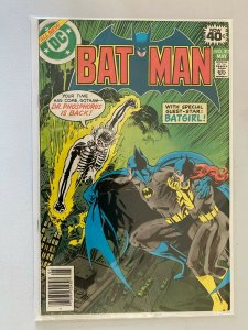 Batman #311 6.0 FN blunted corners (1979)