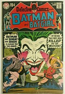DETECTIVE COMICS#388  VG/FN 1969 DC SILVER AGE COMICS
