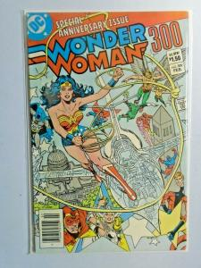 Wonder Woman #300 DC Special Anniversary Issue 6.0 FN (1983)