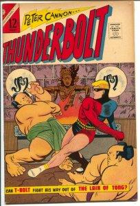 Thunderbolt %53 1966-Charlton-Peter Cannon-Pete Morisi-Captain Atom-FN
