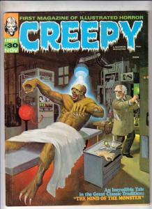 Creepy Magazine #30 (Nov-69) FN/VF Mid-High-Grade