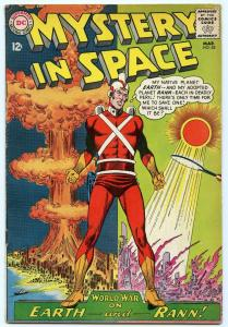 Mystery In Space 82 Mar 1963 VG+ (4.5)