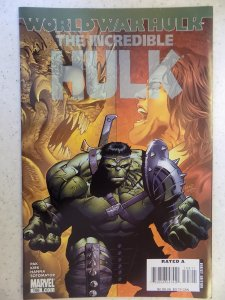 Incredible Hulk #108 (2007)