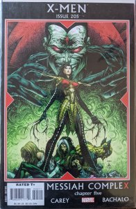 X-Men #205 (2008)