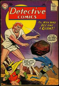 DETECTIVE COMICS #278 1960 BATMAN ROBIN MARTIAN MANHUNT VG-