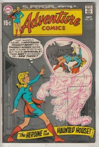 Adventure Comics #395 (Jul-70) VF High-Grade Supergirl